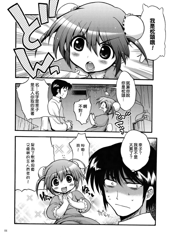 COMIC Matsumoto Drill Vol.1 Gouten 5