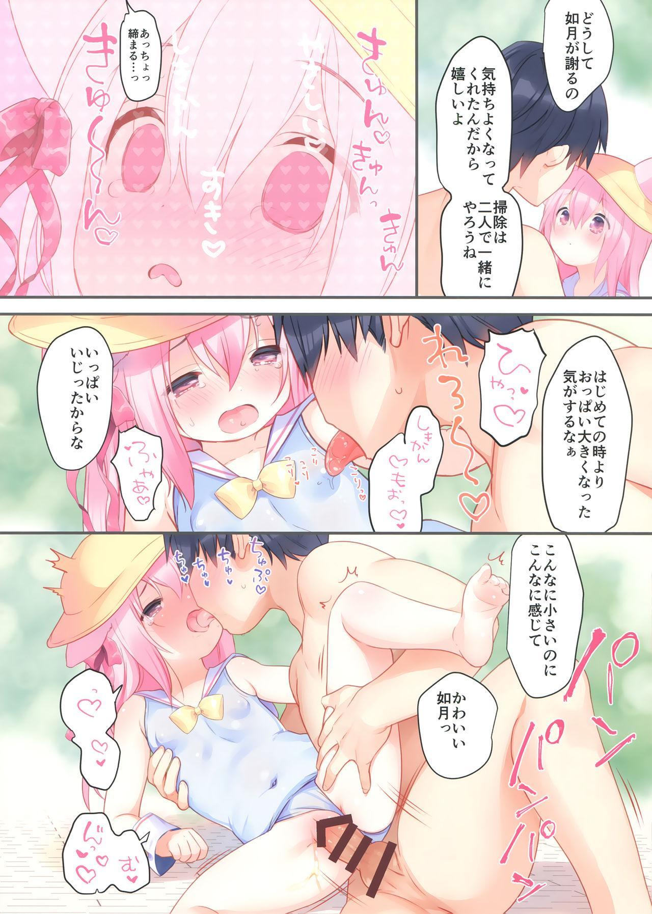 (Mimiket 40) [PiyoPit (Piyodera Mucha)] Kisaragi-chan wa Kawaisou ja Nai! - Kisaragi-chan is not pitiful! (Azur Lane) 10