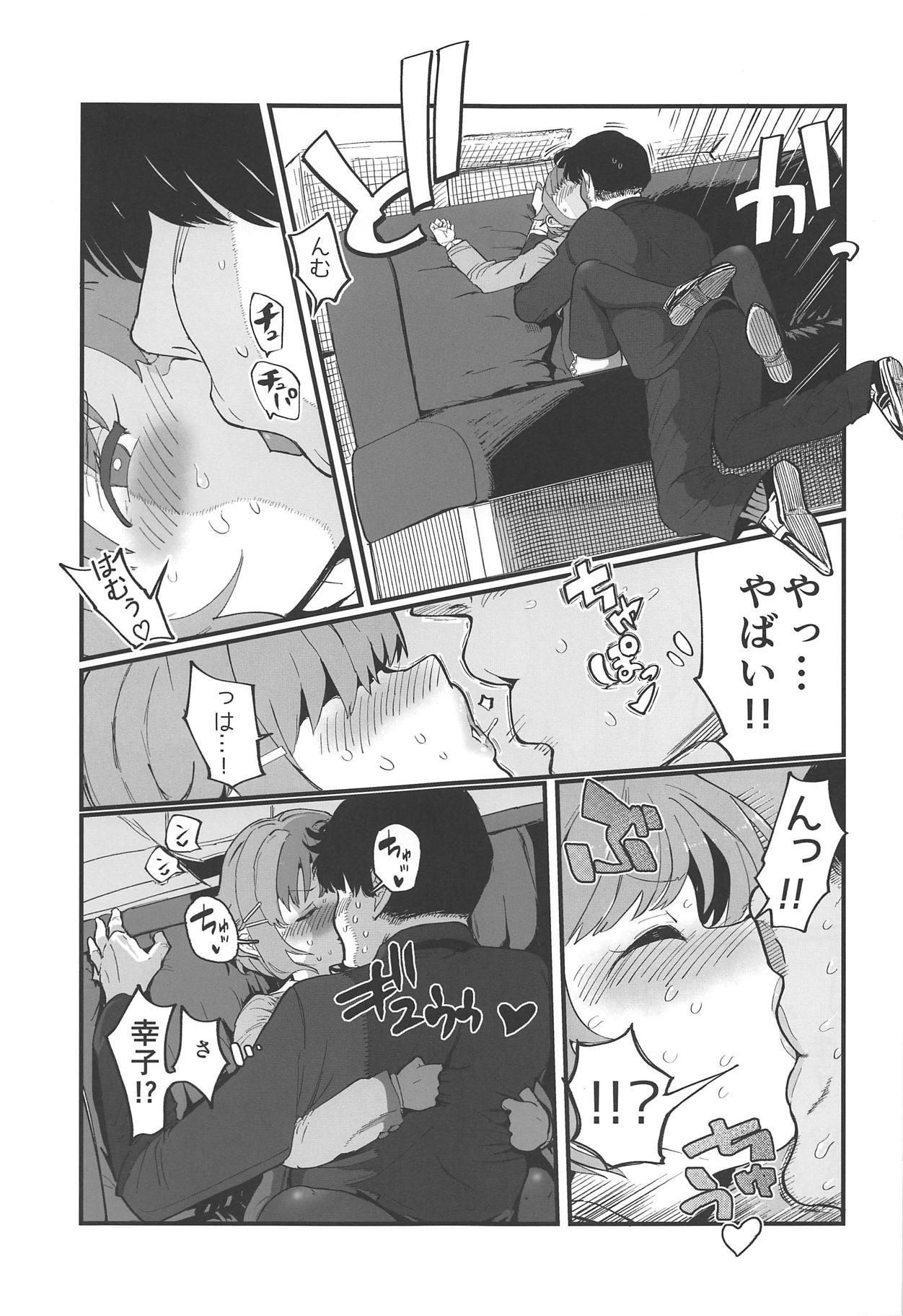 More! More! Sachiko 9