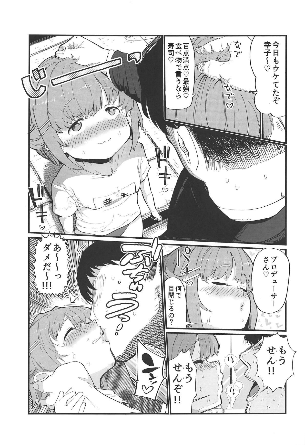 More! More! Sachiko 11