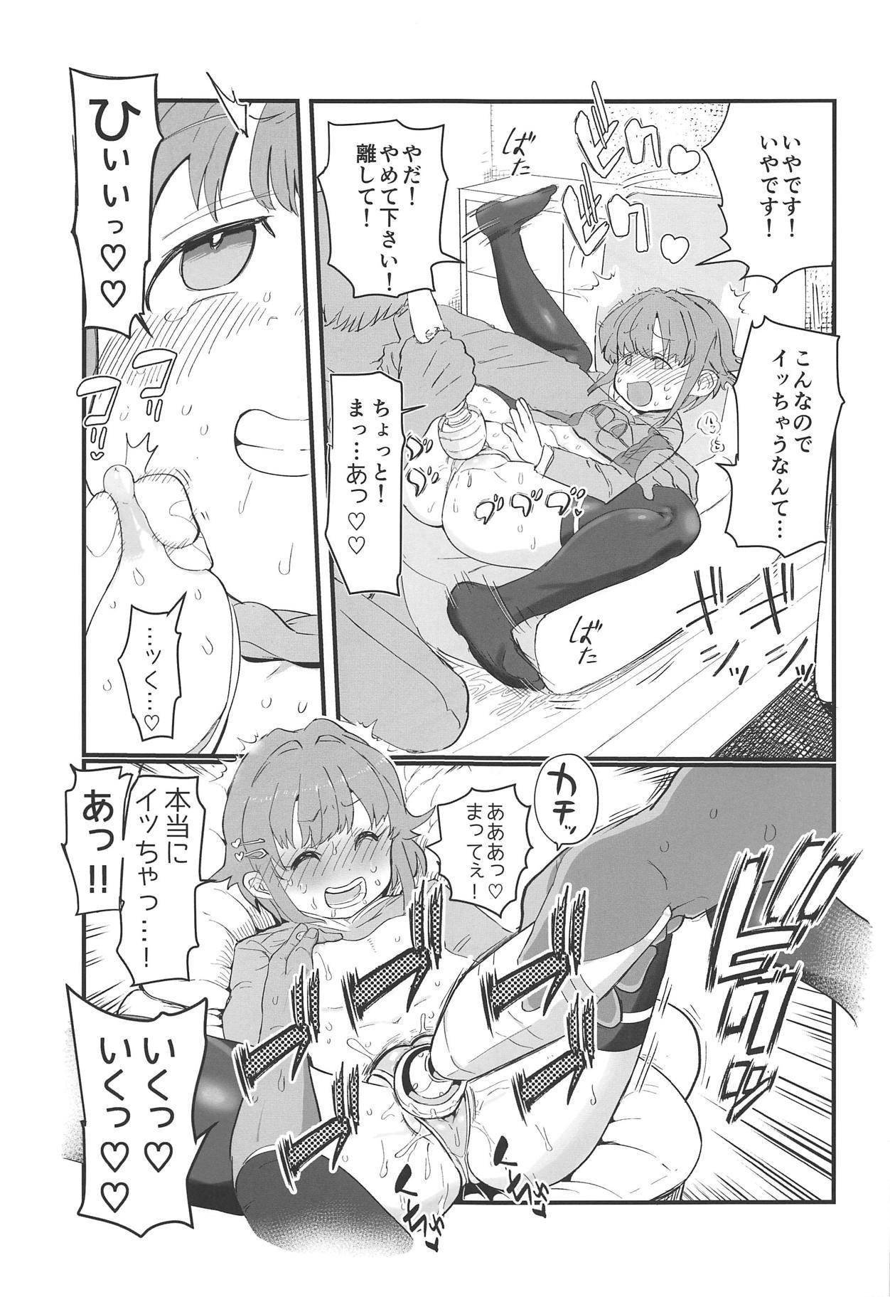 More! More! Sachiko 21