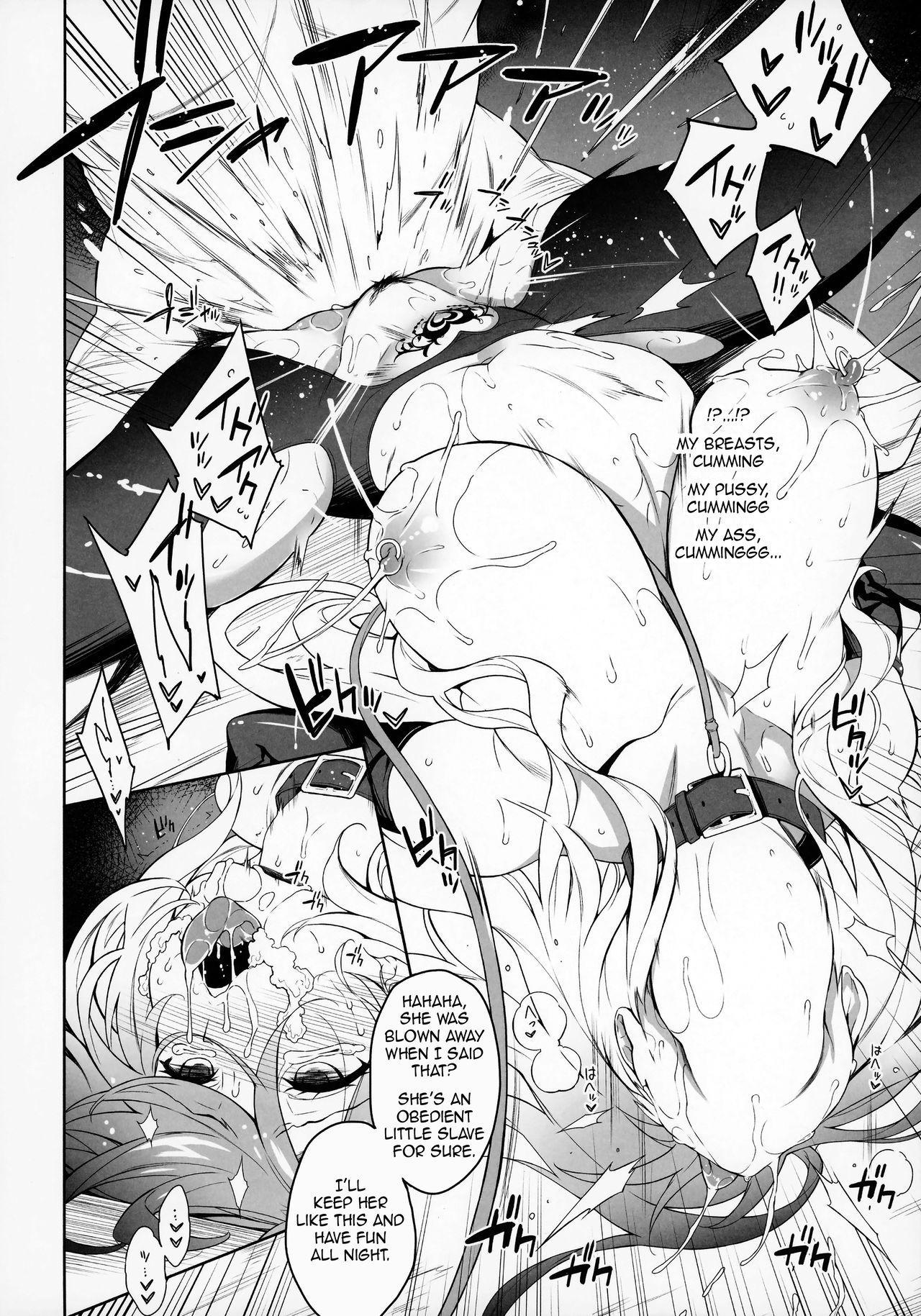 Byakuren-sama Saimin Choukyou 14