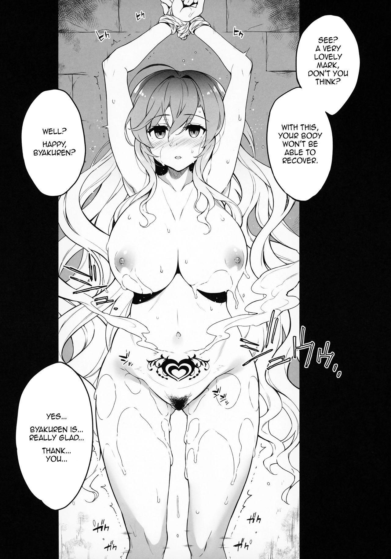 Byakuren-sama Saimin Choukyou 4
