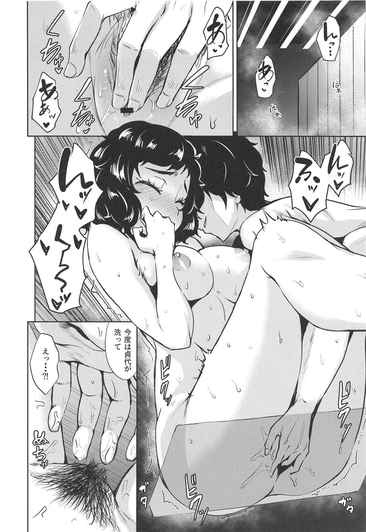 Jitsu wa Kawakami no Hou ga Sessei Dekinai Setsu 8