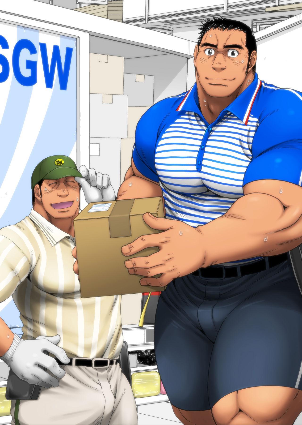 Seifuku to Hentai - Taguchi Driver no Baai 28
