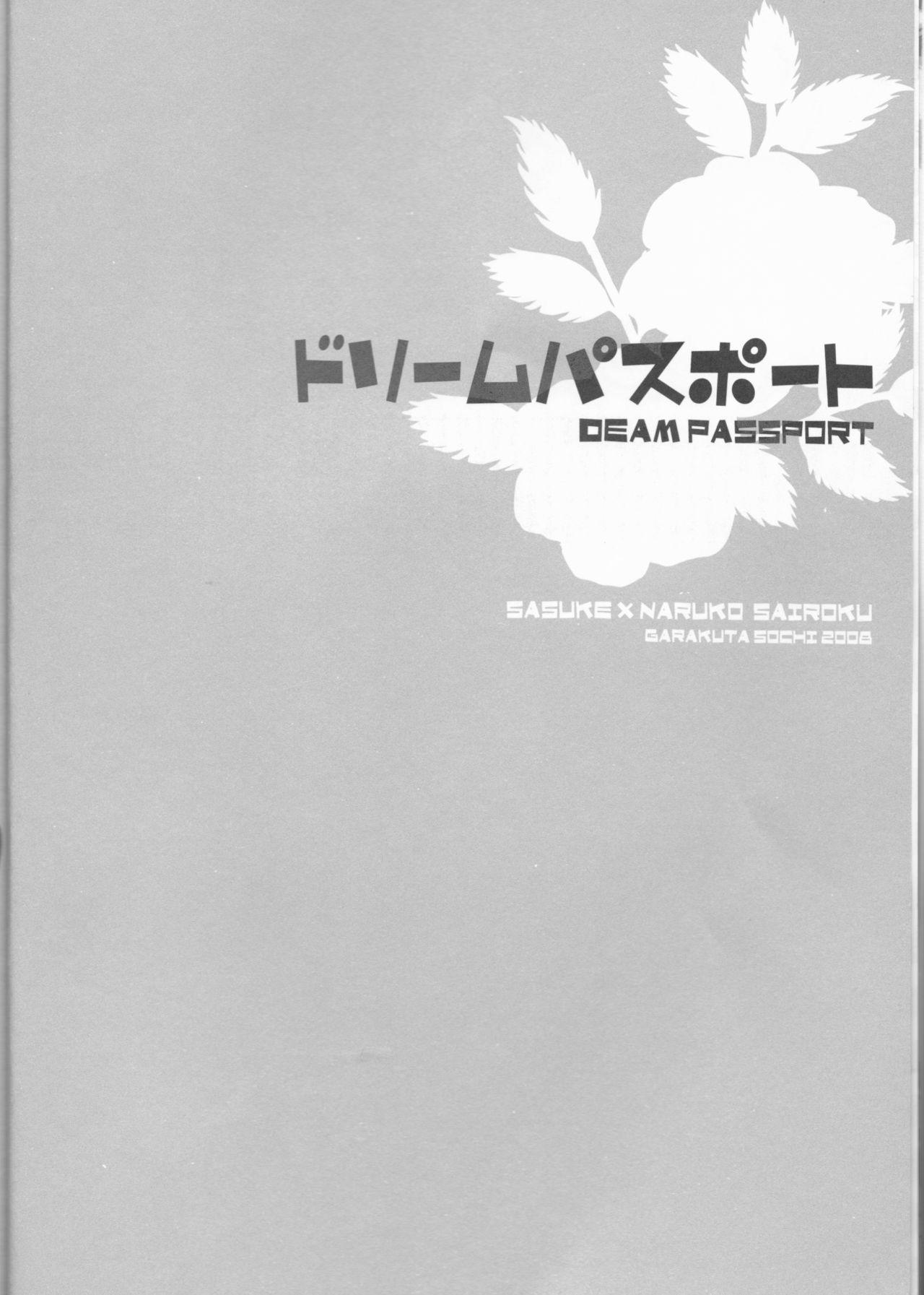 (C75) [Pierre (Garakuta Sochi)] Dream Passport (Naruto)[English] [Squigglesjp]ongoing 4