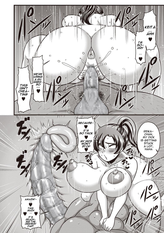 Gokubuto chinpo ni wa katemasendeshita♥ | I didn't have a chance against that humongous dick♥ 11