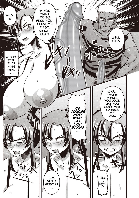 Gokubuto chinpo ni wa katemasendeshita♥ | I didn't have a chance against that humongous dick♥ 8
