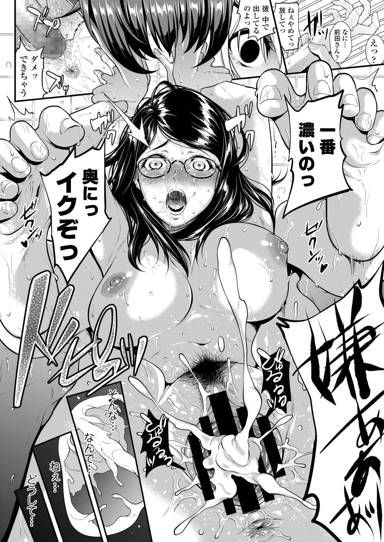 COMIC AOHA 2019 Haru 177