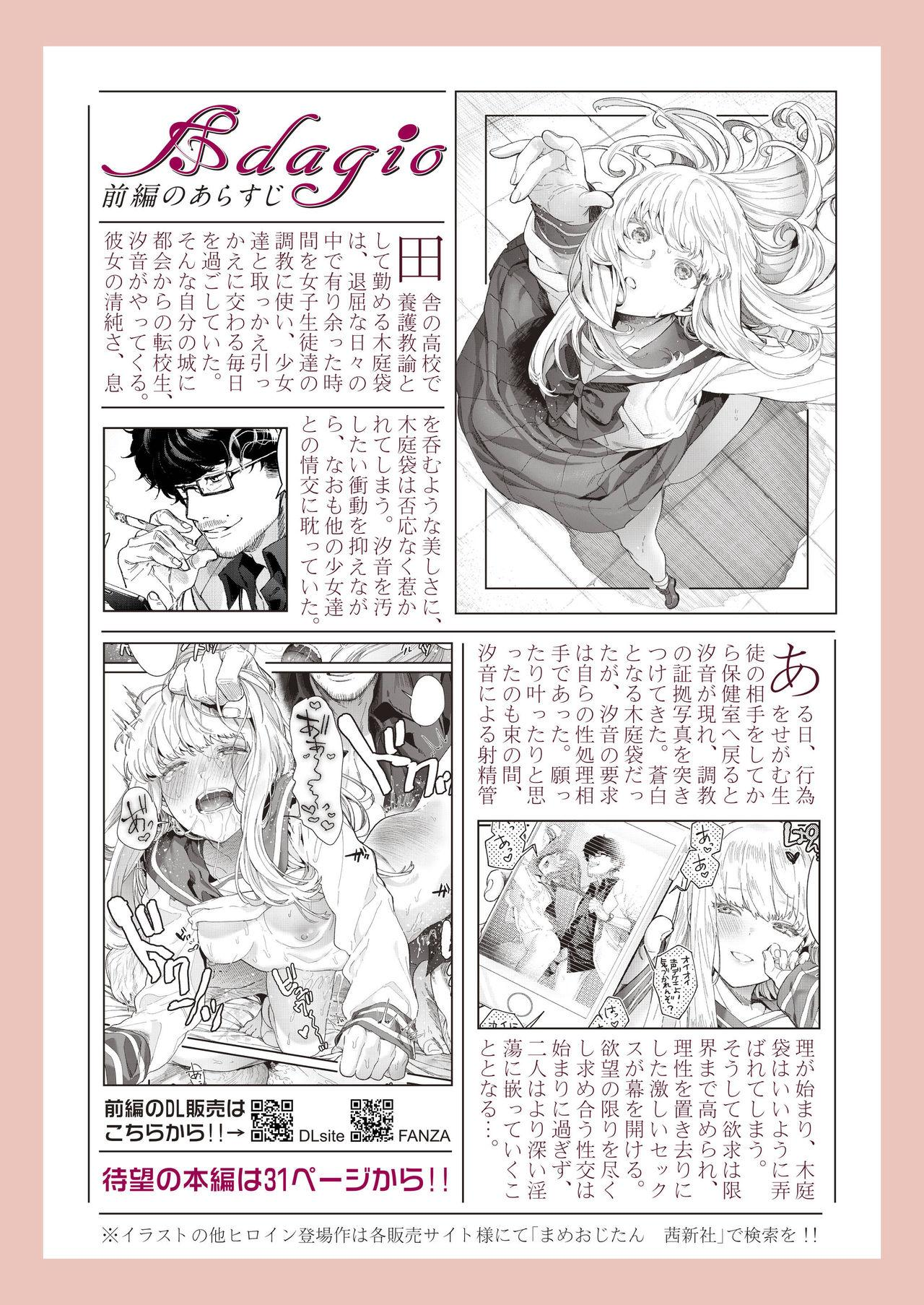 COMIC AOHA 2019 Haru 3