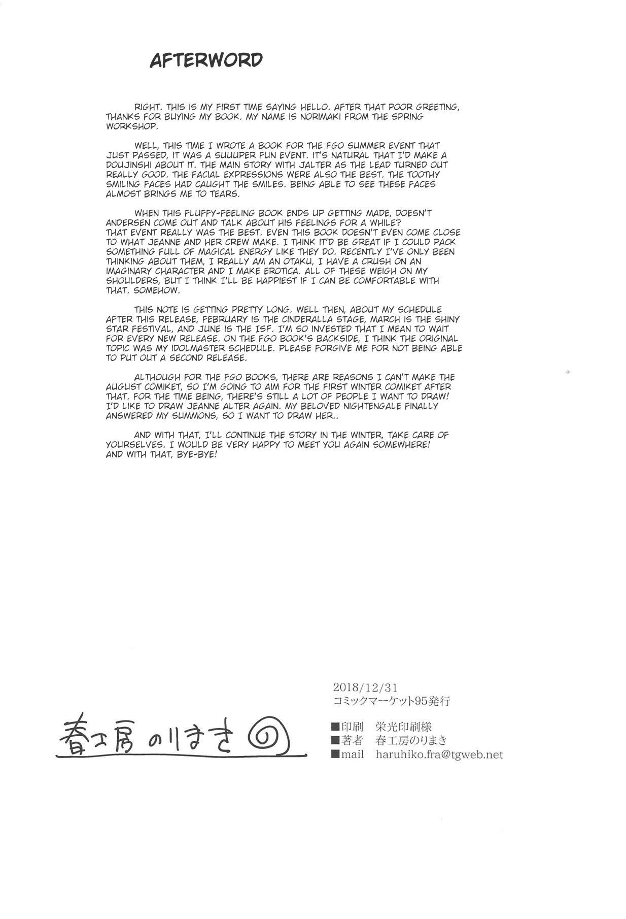Dekitara Nanoka Nanaban 34