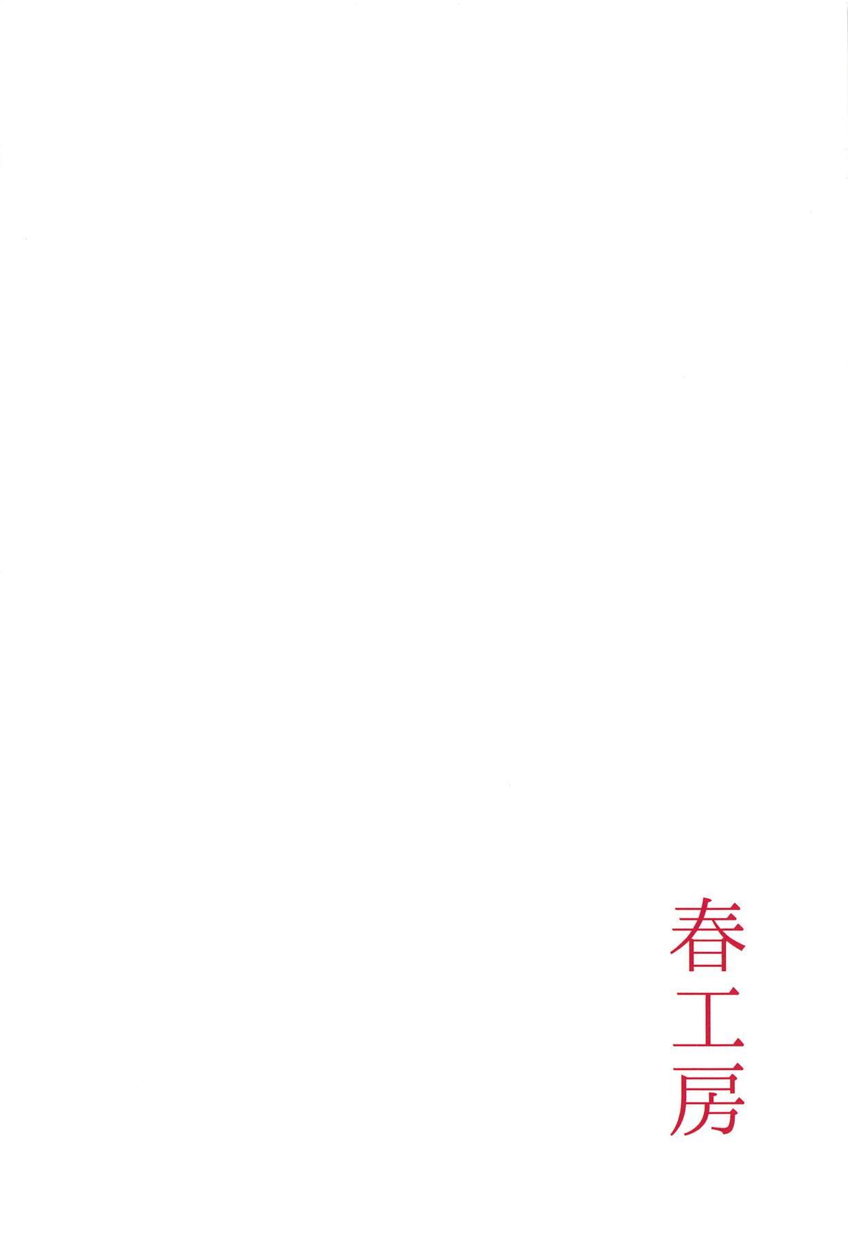 Dekitara Nanoka Nanaban 35