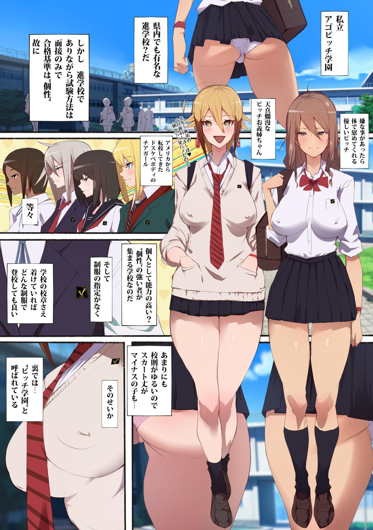 [Aikokusha (Agobitch Nee-san)] Seifuku Bishoujo 2gakki Ee!? Oshiri ni Koishiteru? Cheer Girl-chan to Dosukebe na Onnanoko-tachi dattee? 2