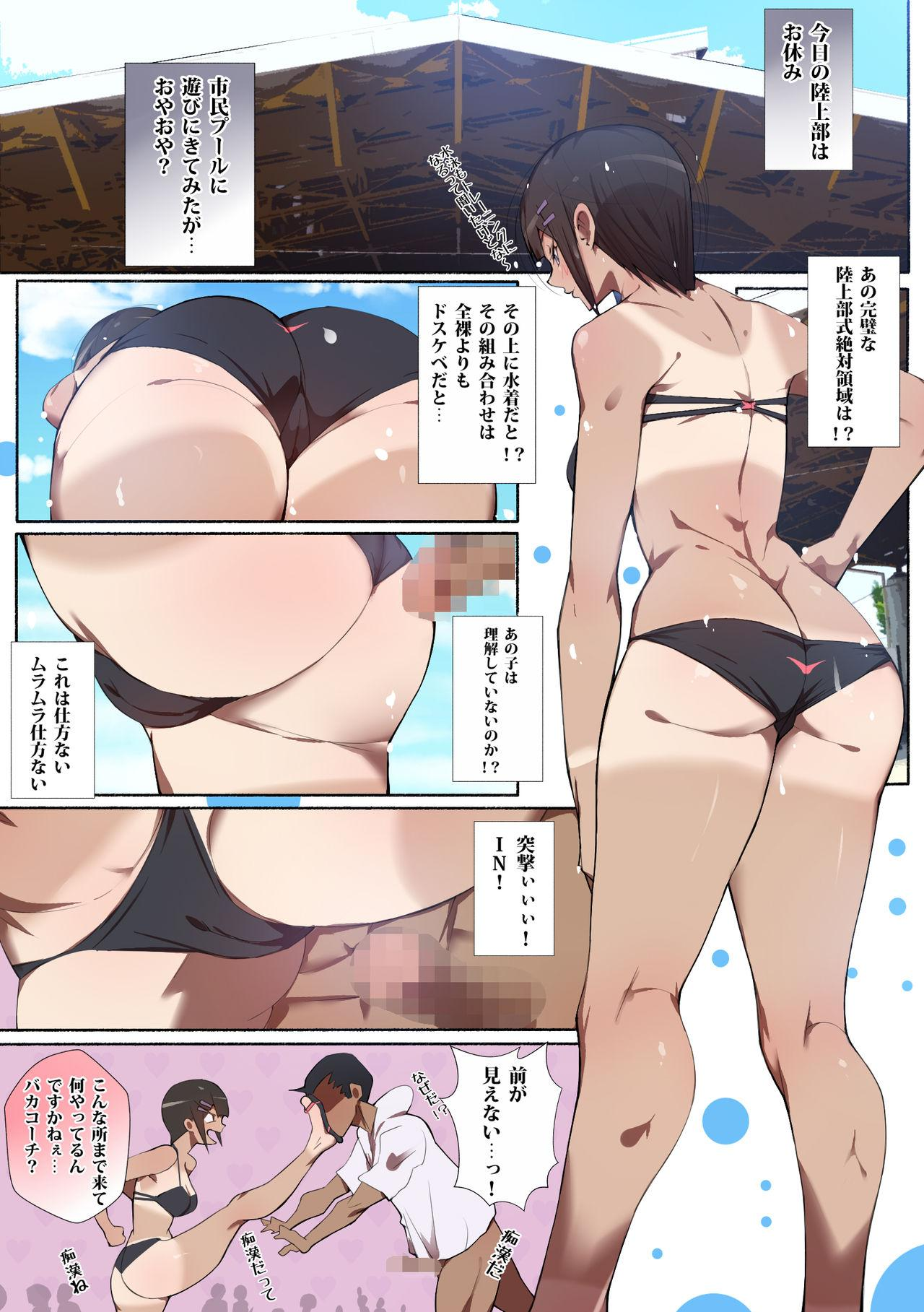 [Aikokusha (Agobitch Nee-san)] Seifuku Bishoujo 2gakki Ee!? Oshiri ni Koishiteru? Cheer Girl-chan to Dosukebe na Onnanoko-tachi dattee? 34