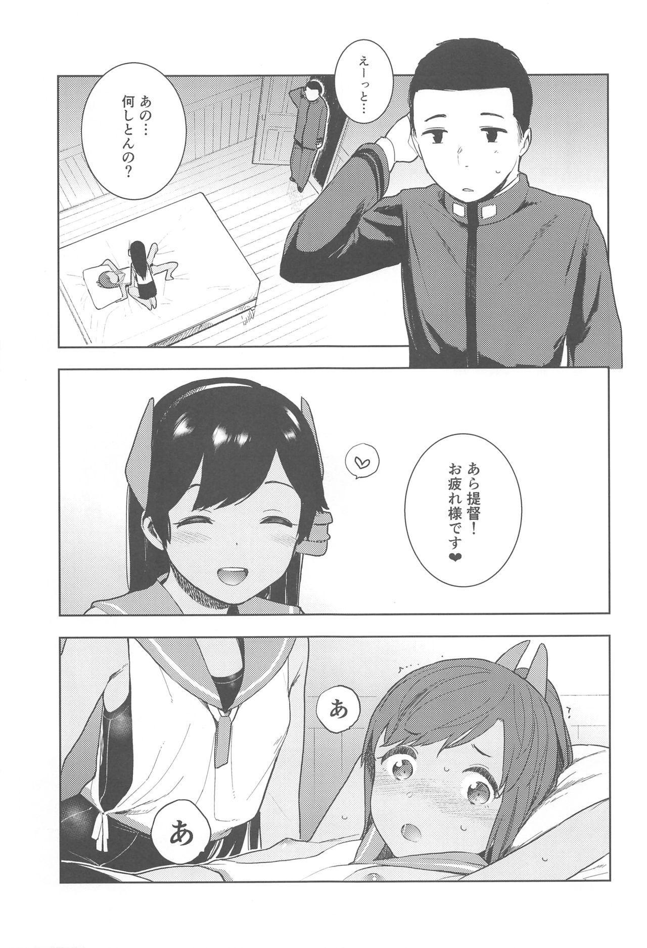 (COMIC1☆13) [Sashimi no Wife (Shiden)] I-400-gata no Himitsu (Kantai Collection -KanColle-) 9