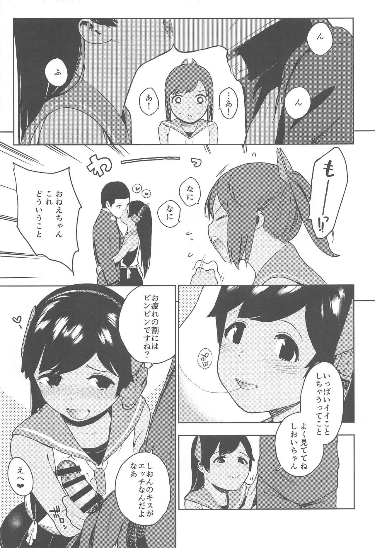 (COMIC1☆13) [Sashimi no Wife (Shiden)] I-400-gata no Himitsu (Kantai Collection -KanColle-) 11