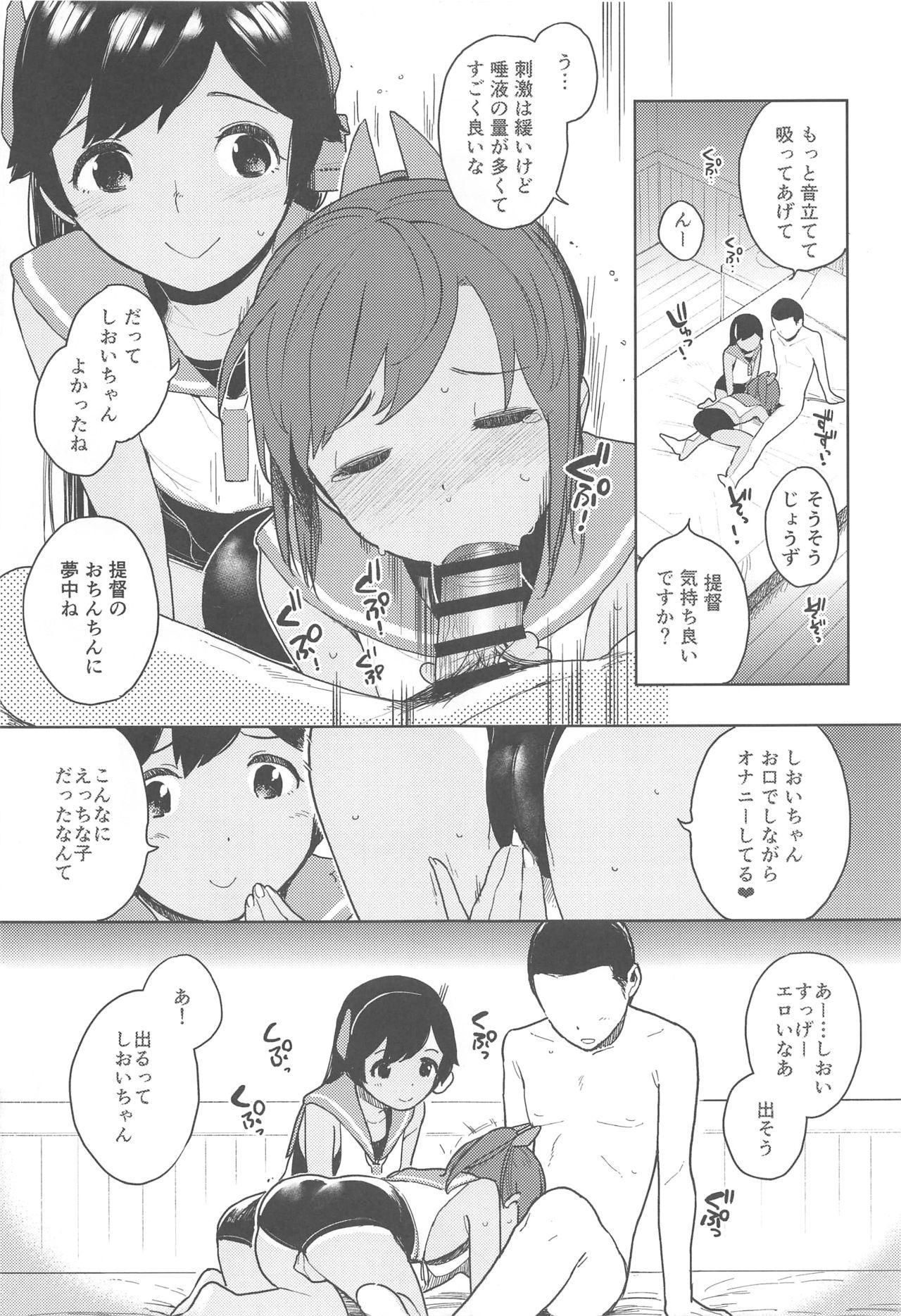 (COMIC1☆13) [Sashimi no Wife (Shiden)] I-400-gata no Himitsu (Kantai Collection -KanColle-) 13