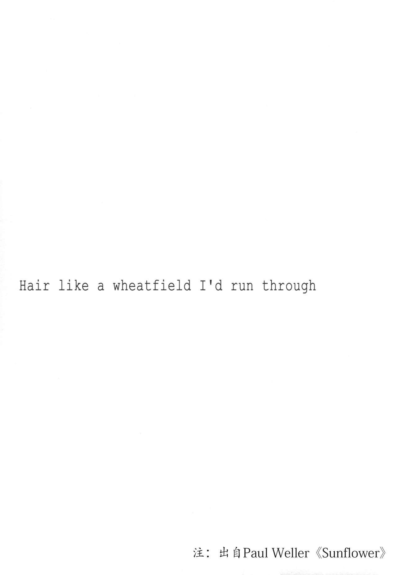 Taiyou o Tsukandeshimatta - Hair Like a Wheatfield I'd Run Through | 抓住了太阳 4