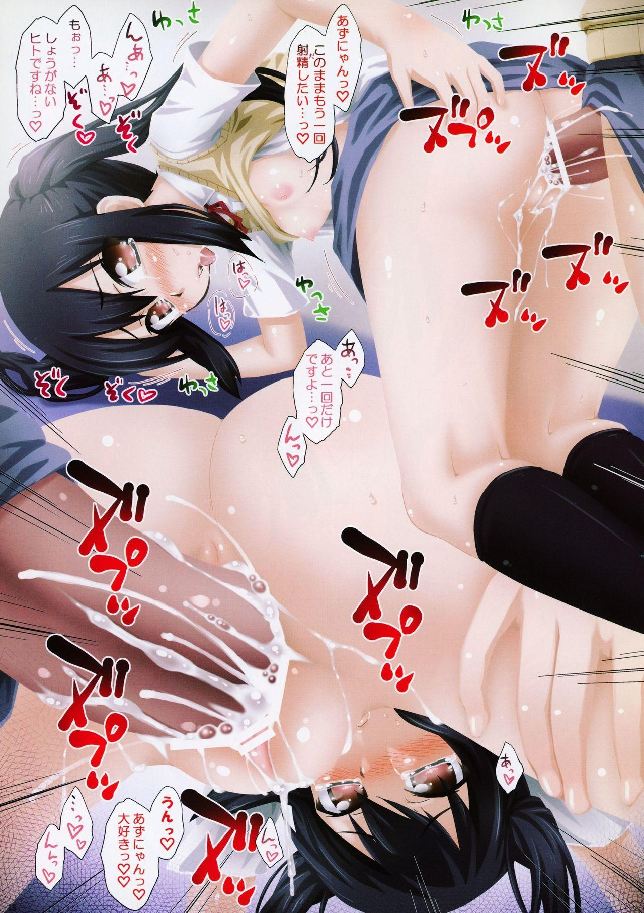 (C78) [ORANGE☆CHANNEL (Aru Ra Une)] K-ON-bu tte Nani suru toko desuka? (K-ON!) 14