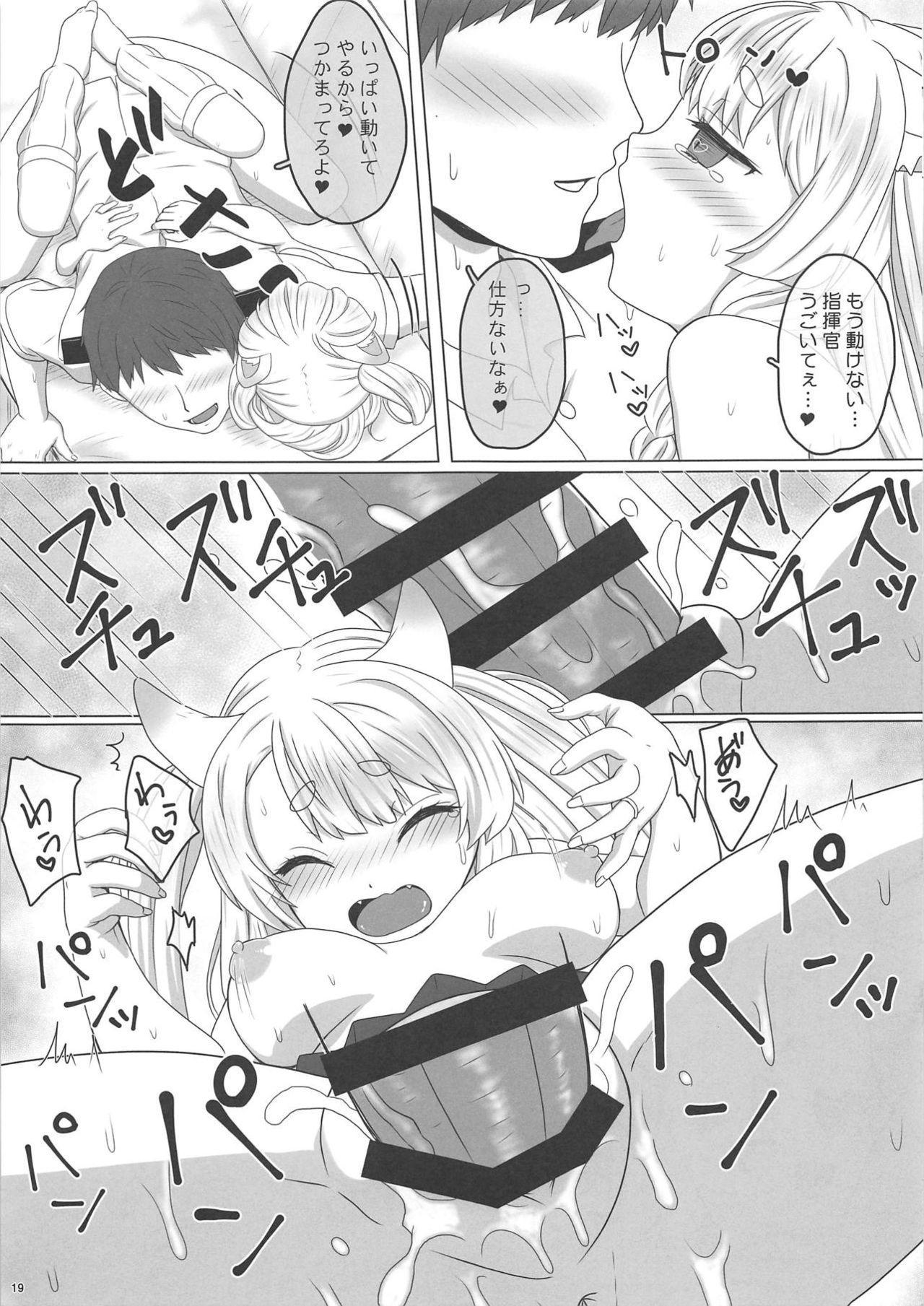 Uchi no Kawaii Yome 17