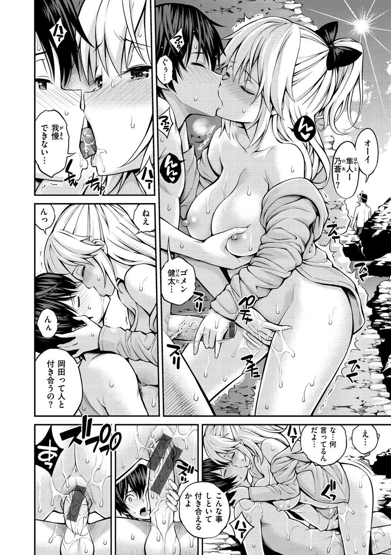 Himichu 35