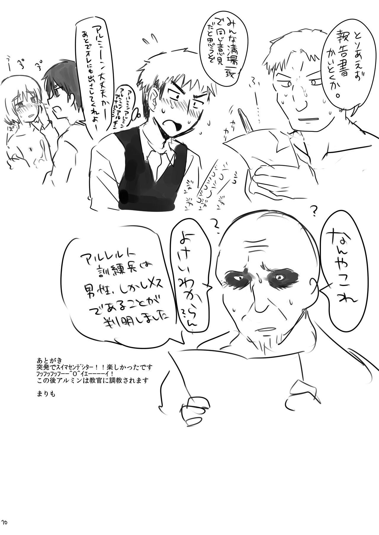 Armin Chousa Heidan 8