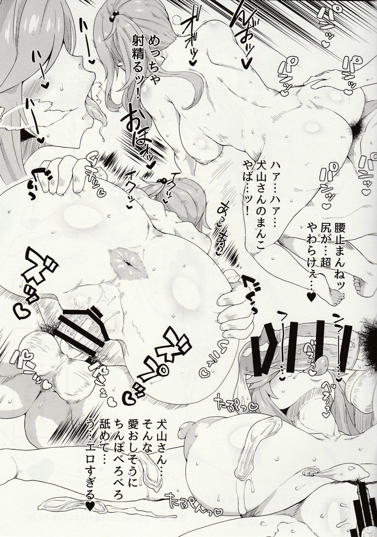 Inuyama Aoi ni Shite Moraitai Muttsu no Koto 6