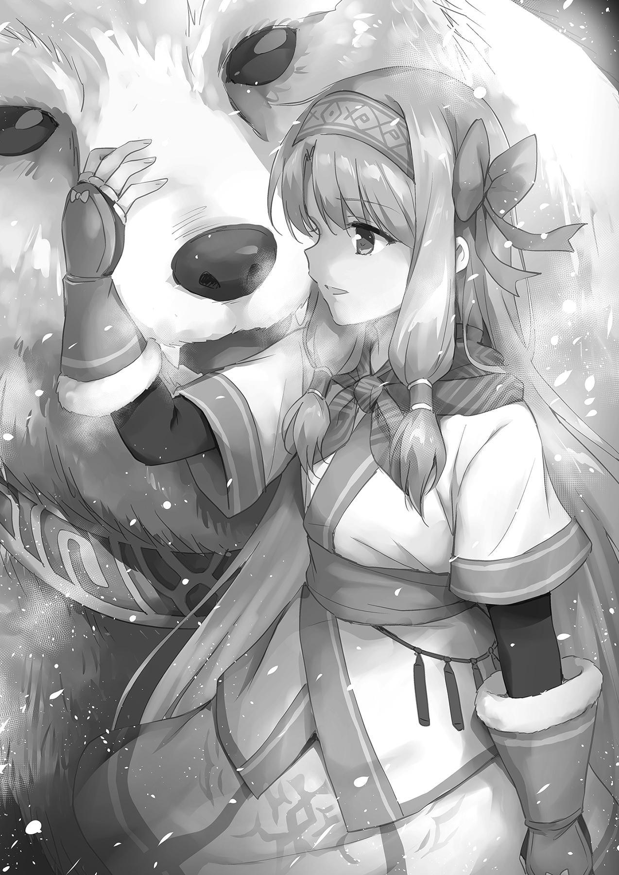 Sitonai Onee-chan Funtouki 22
