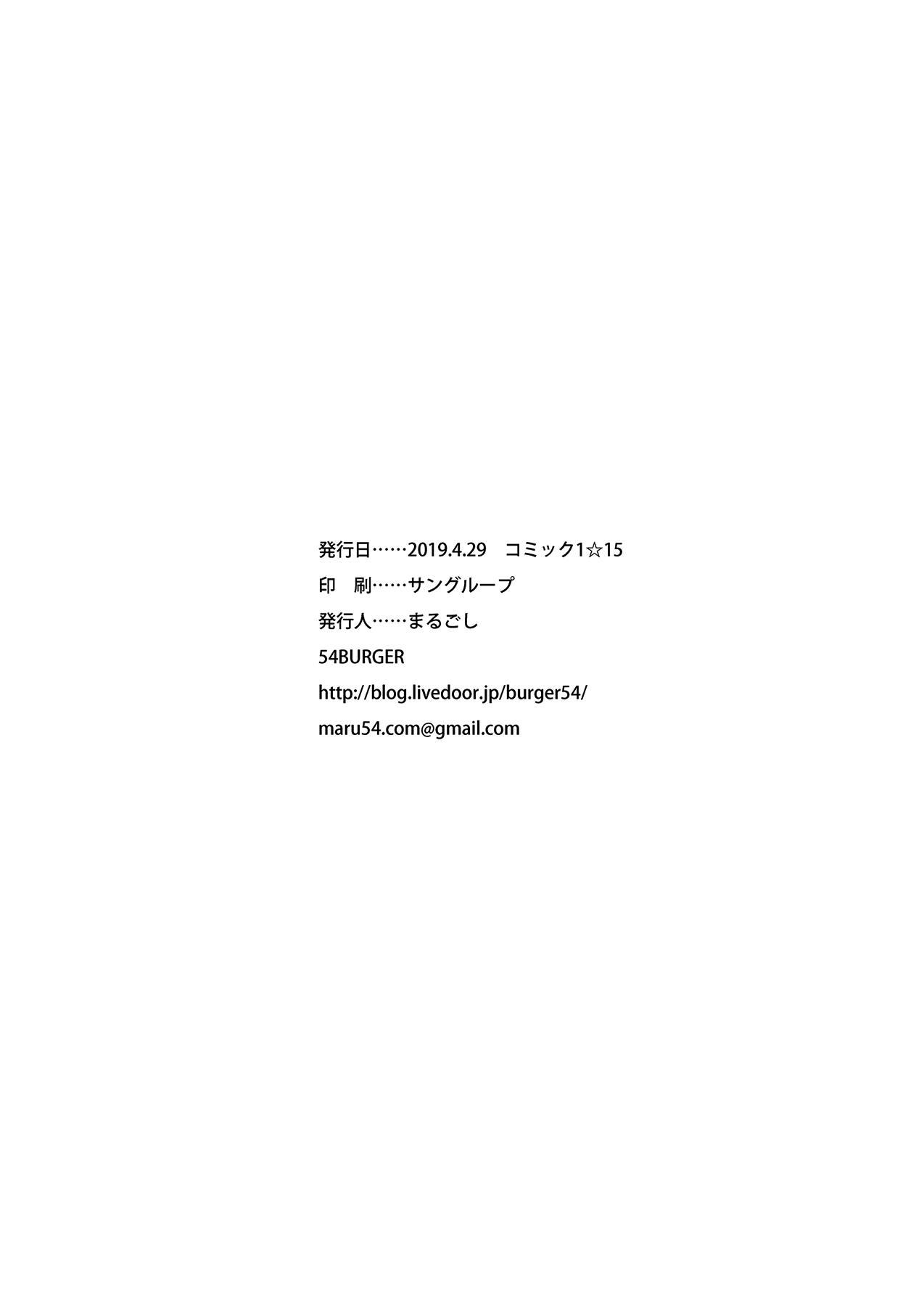 Sitonai Onee-chan Funtouki 24