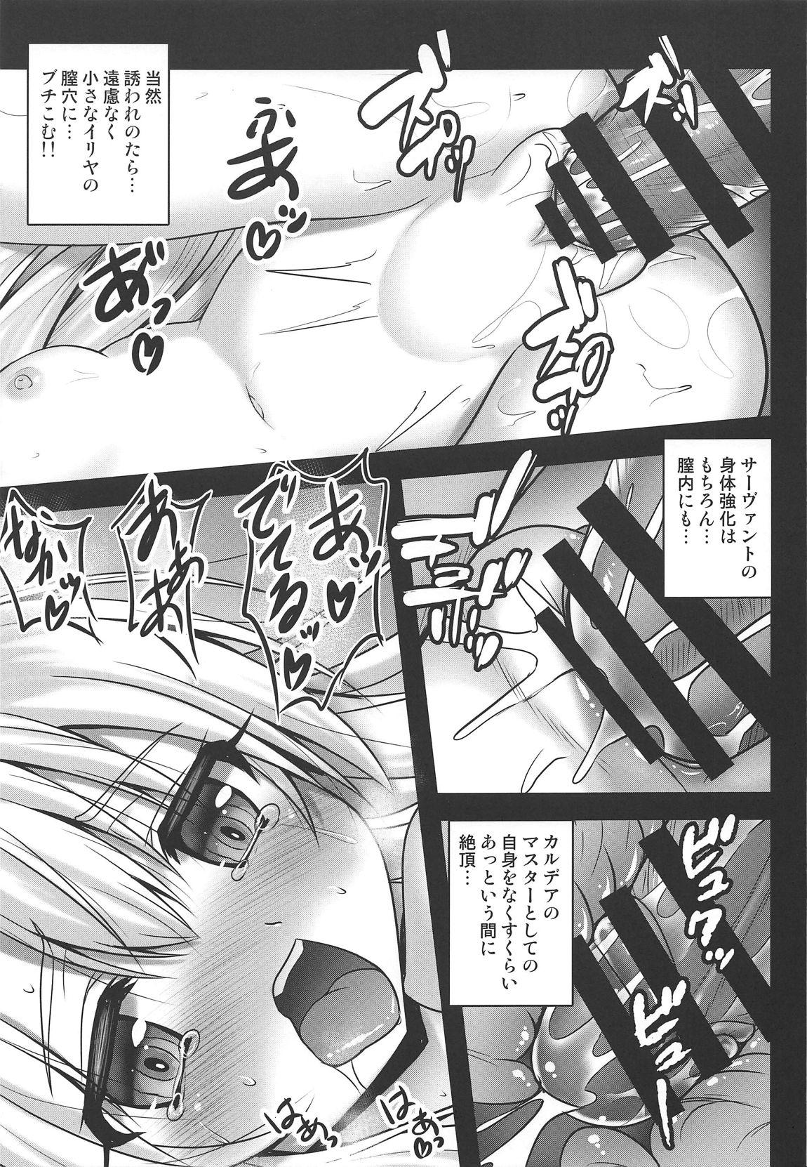 Illya ga Torogao de Seisakushu Shite Kimasu 9