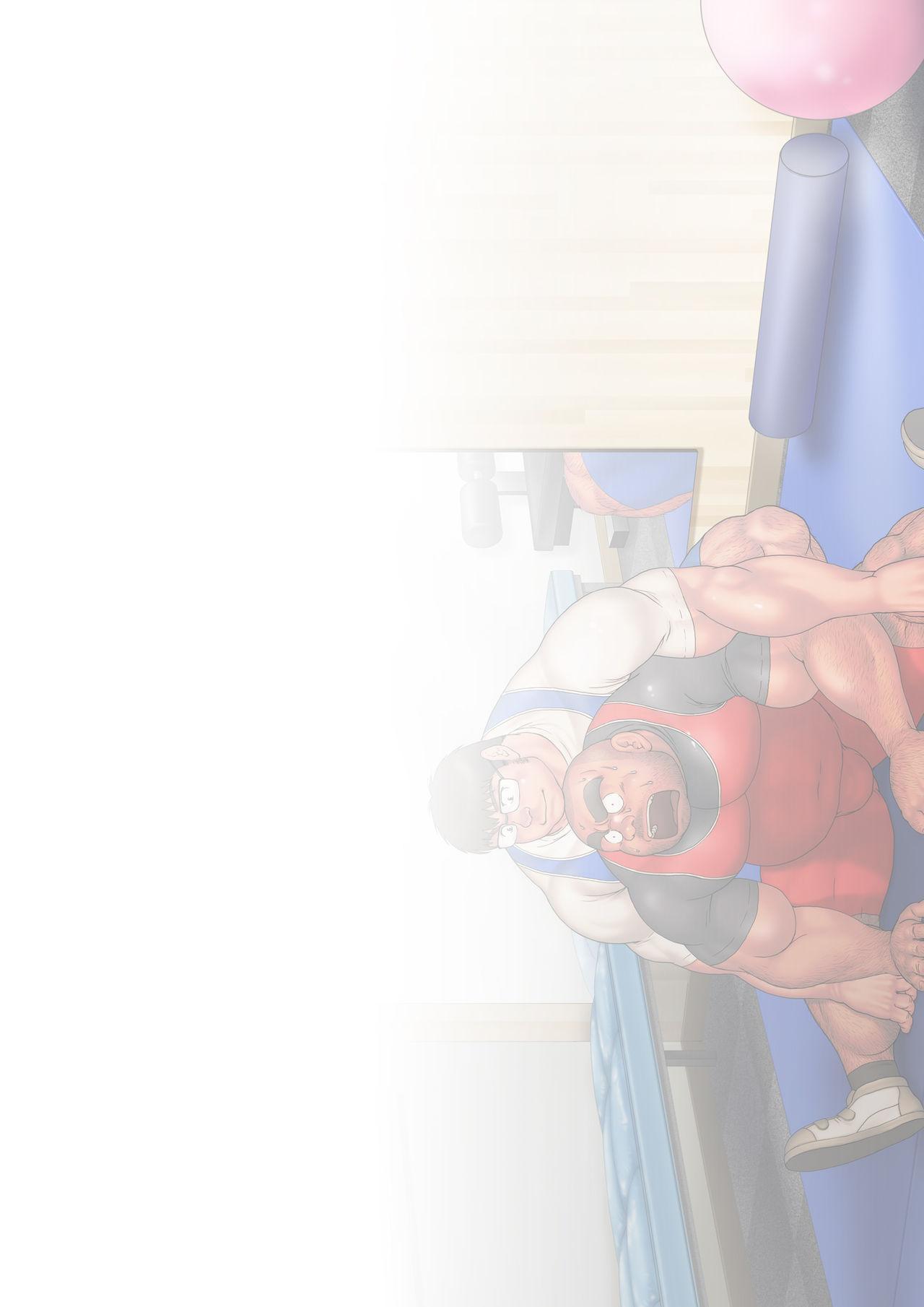 Danshi Koukousei Weightlifter Shiai-chuu, Osae kirenai Wakai Takeri 1