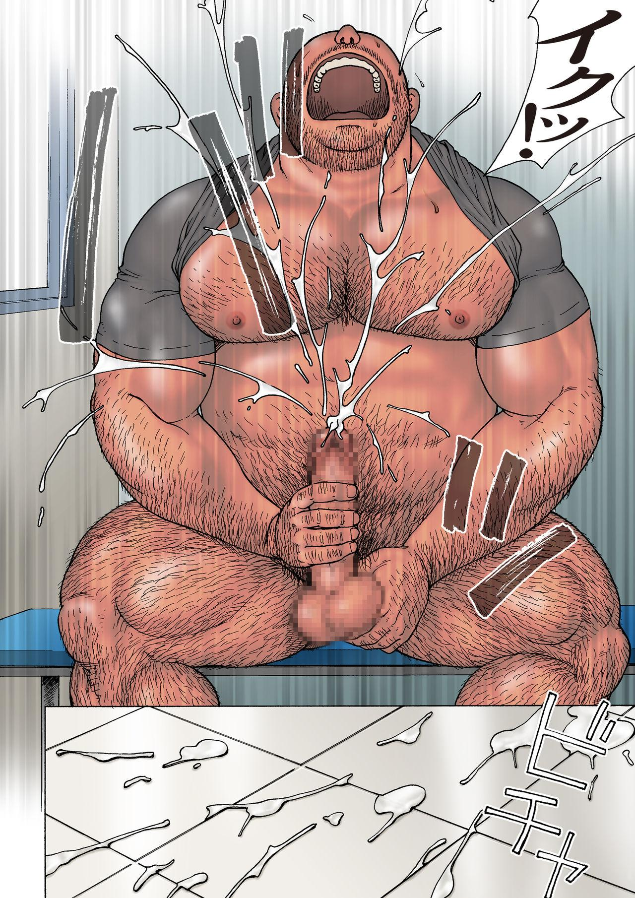 Danshi Koukousei Weightlifter Shiai-chuu, Osae kirenai Wakai Takeri 25