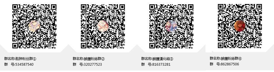 Onee-chan no Himitsu 18