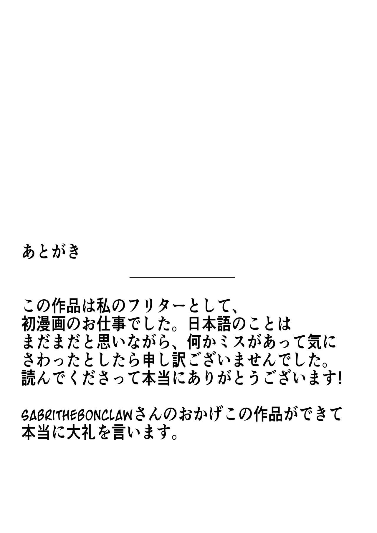 [Tamada Heijun] Ryuu no Otakara (Dragon's Treasure) Ch. 1-2 [Chinese][垃圾机翻] 30