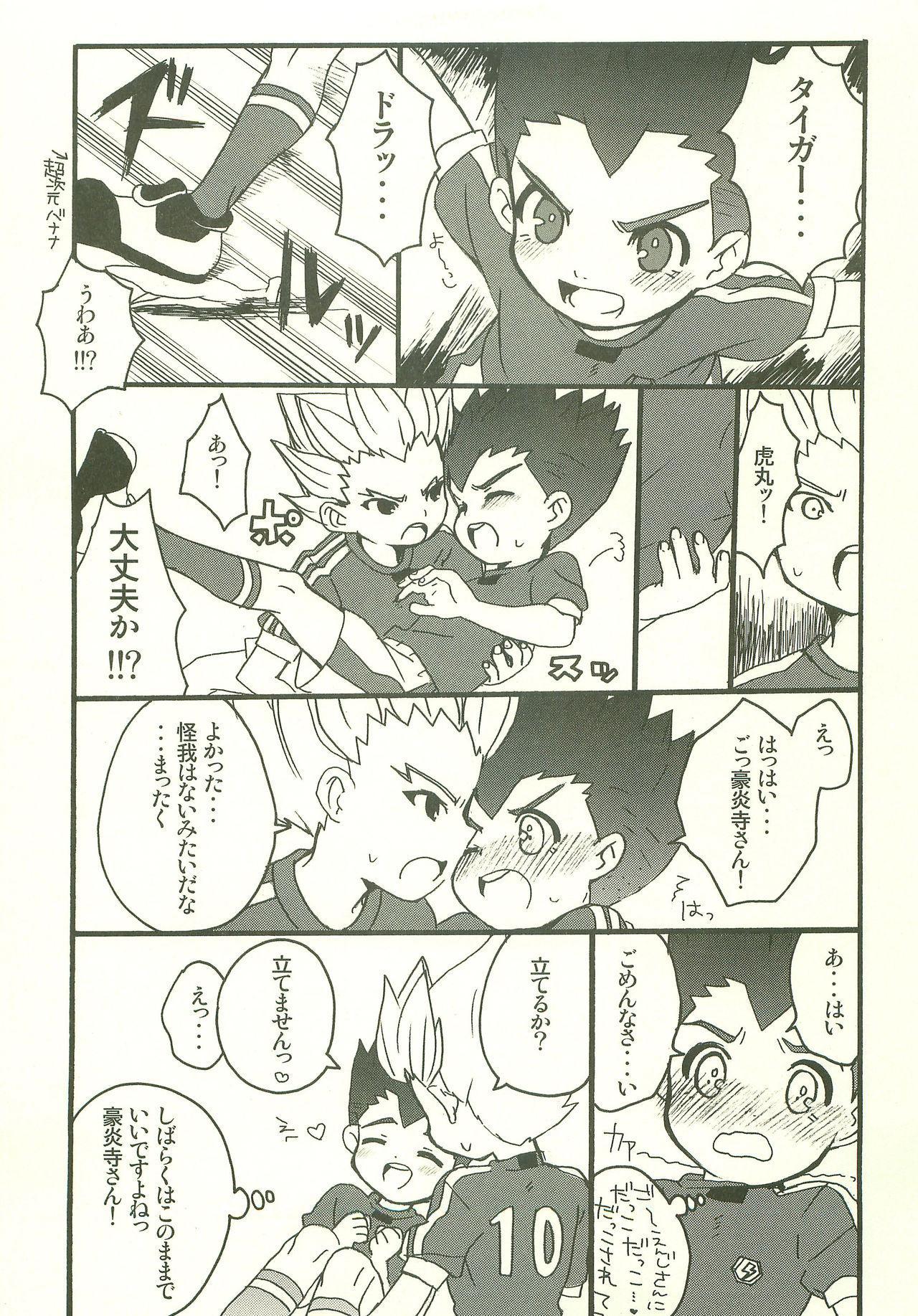 Datte, Daisuki! 9