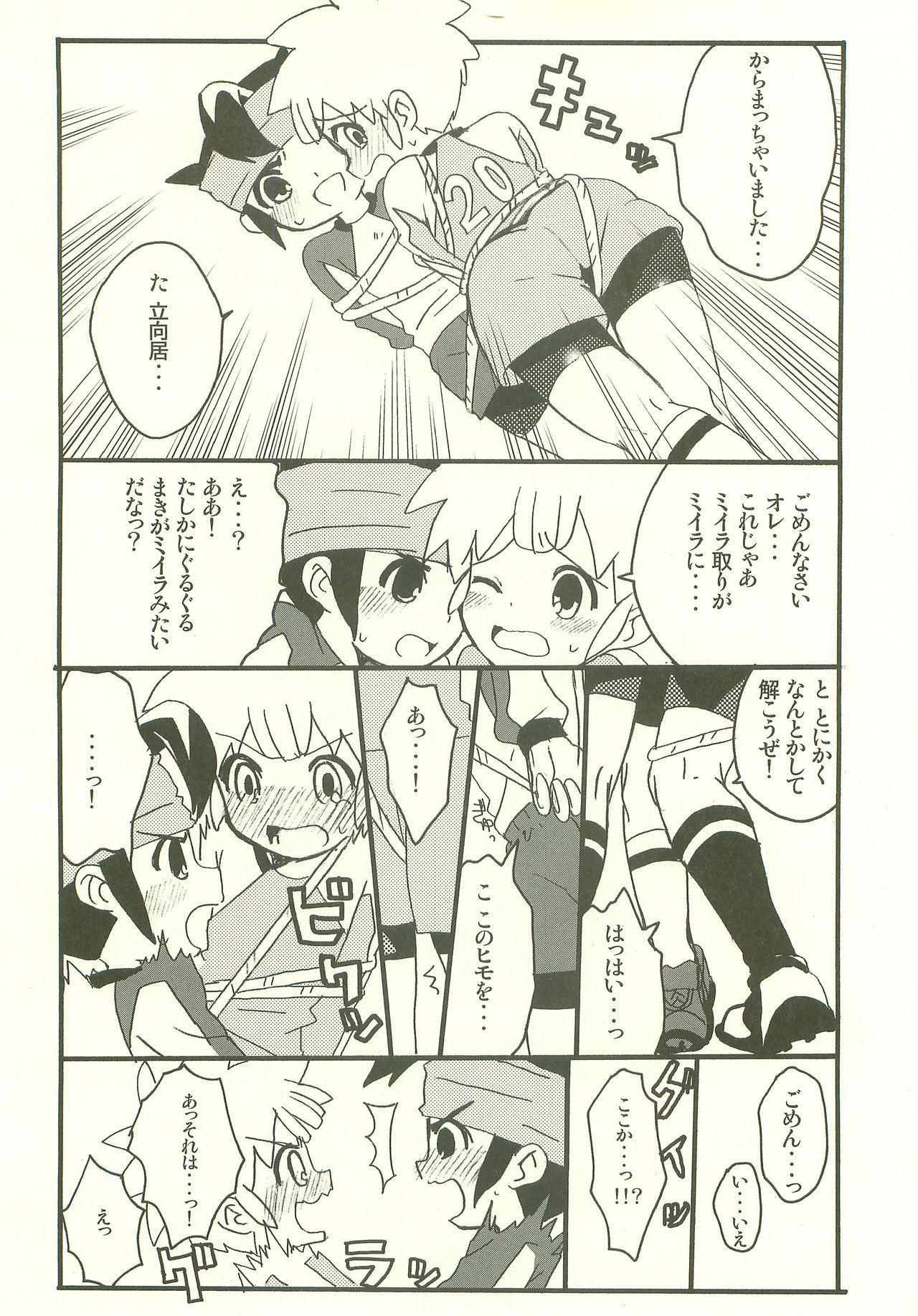Datte, Daisuki! 12