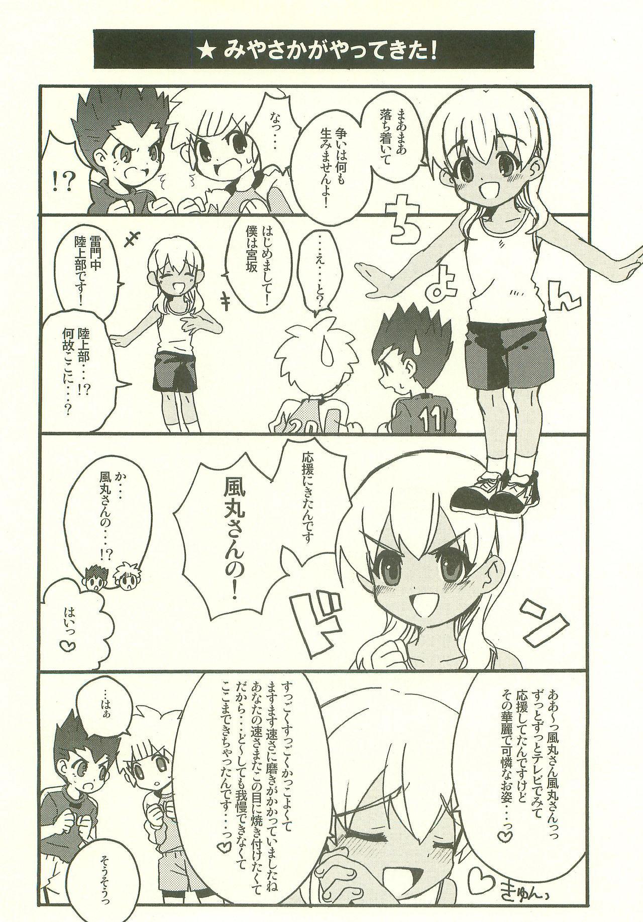 Datte, Daisuki! 2