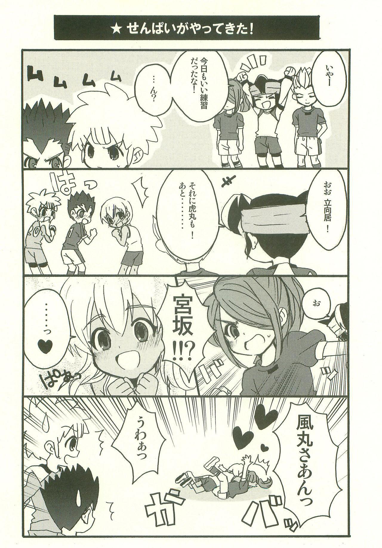 Datte, Daisuki! 4