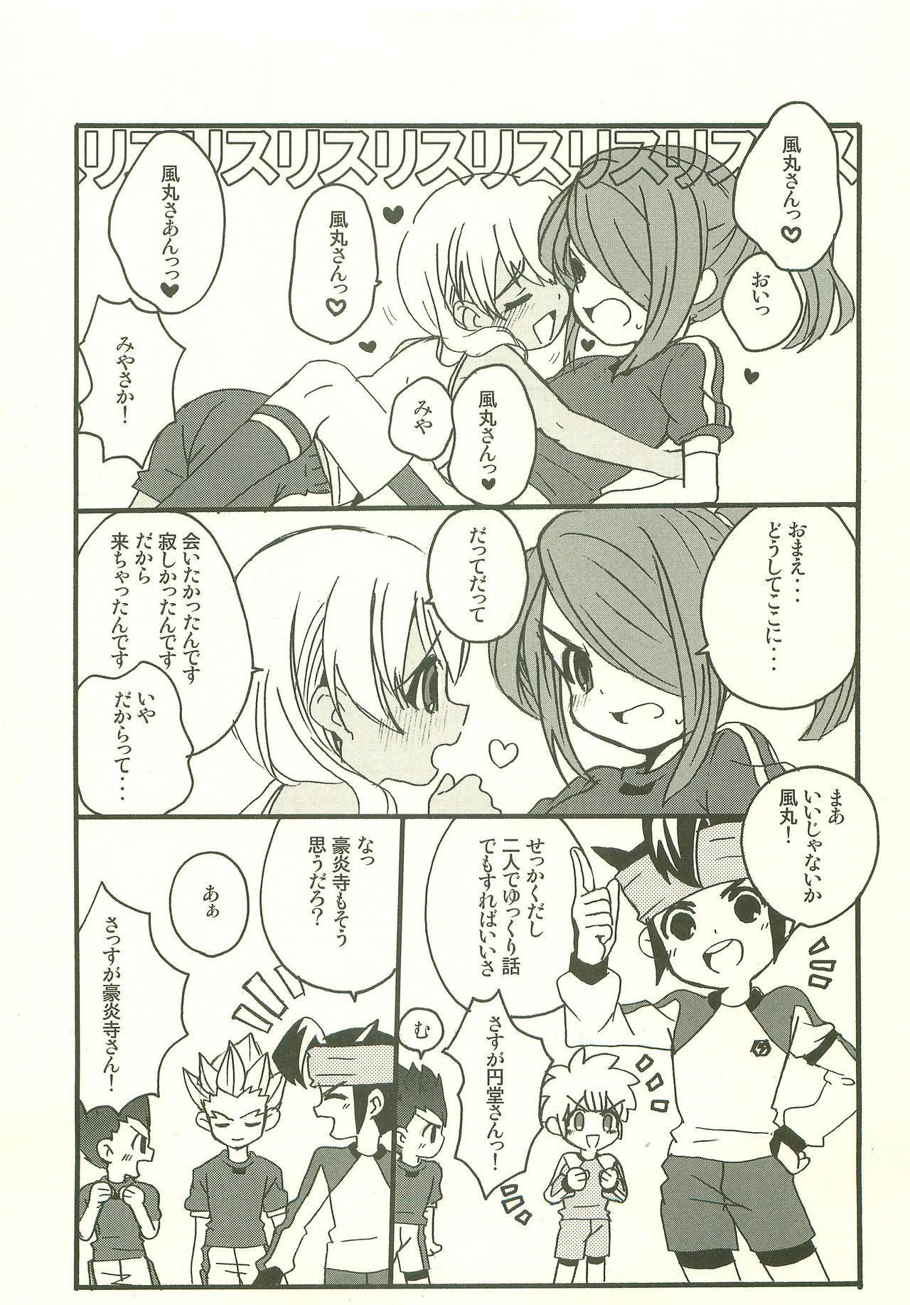 Datte, Daisuki! 5