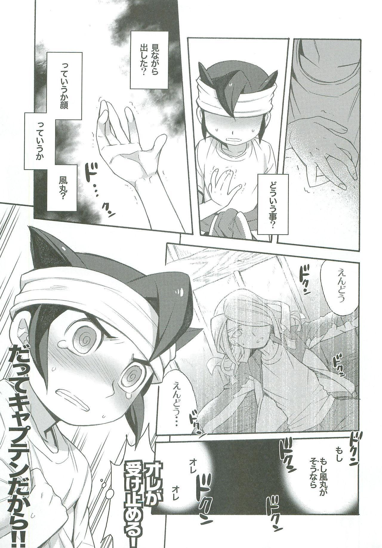Tachigui! side KazeEnKaze 13