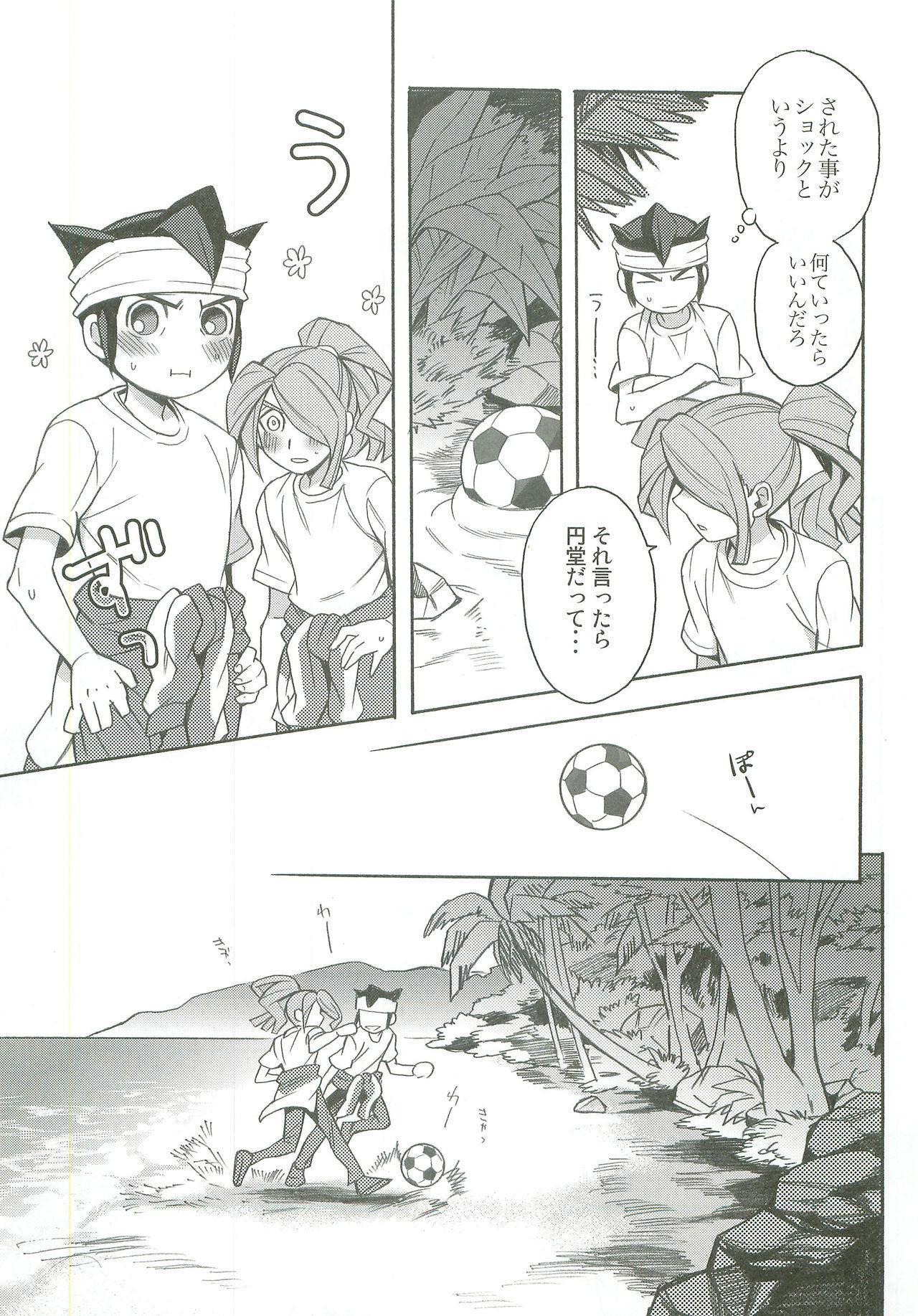 Tachigui! side KazeEnKaze 5