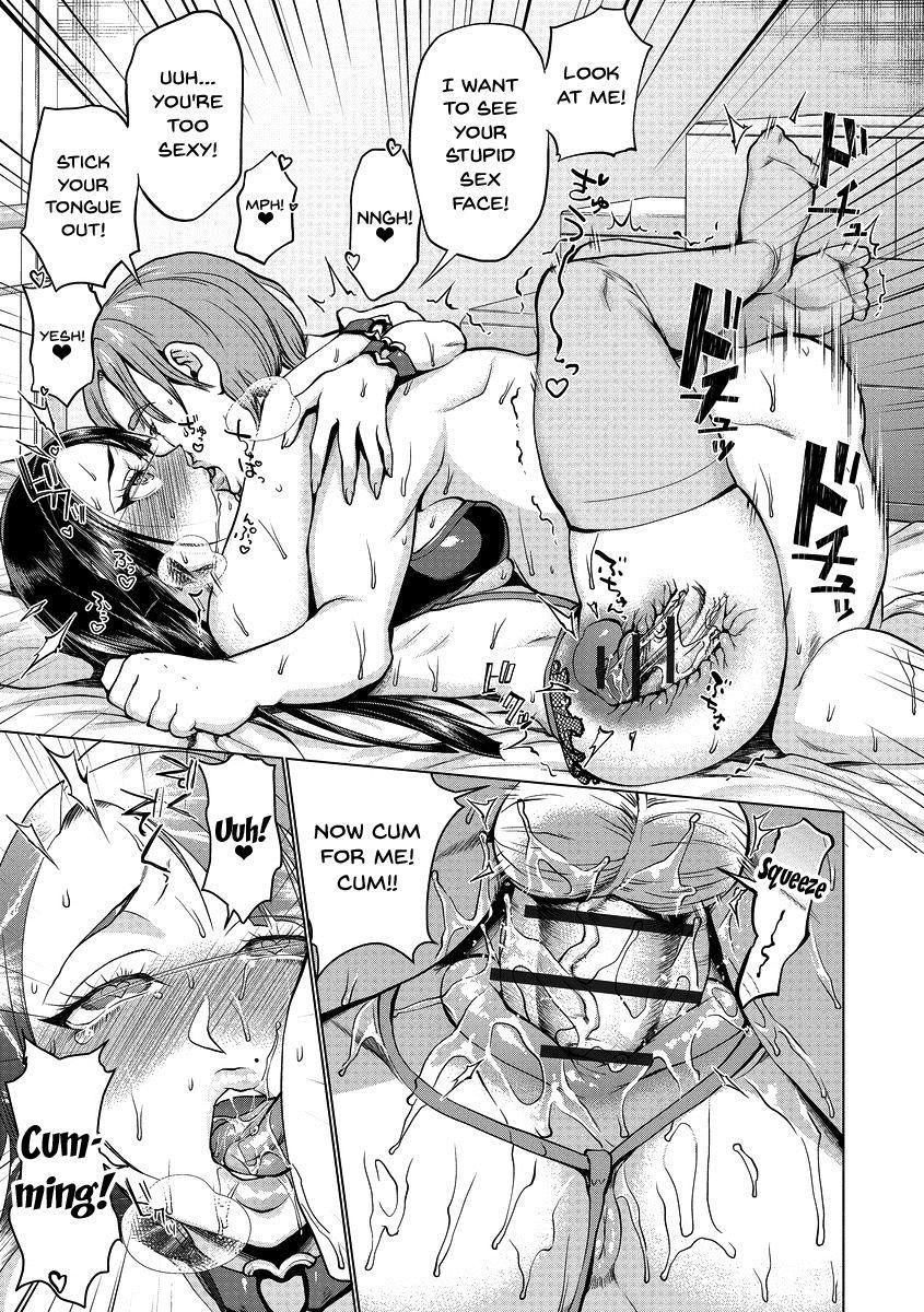 Saimin Kyousei Love Love Tanetsuke | Hypno Coerced Love Mating Ch.1-3 15