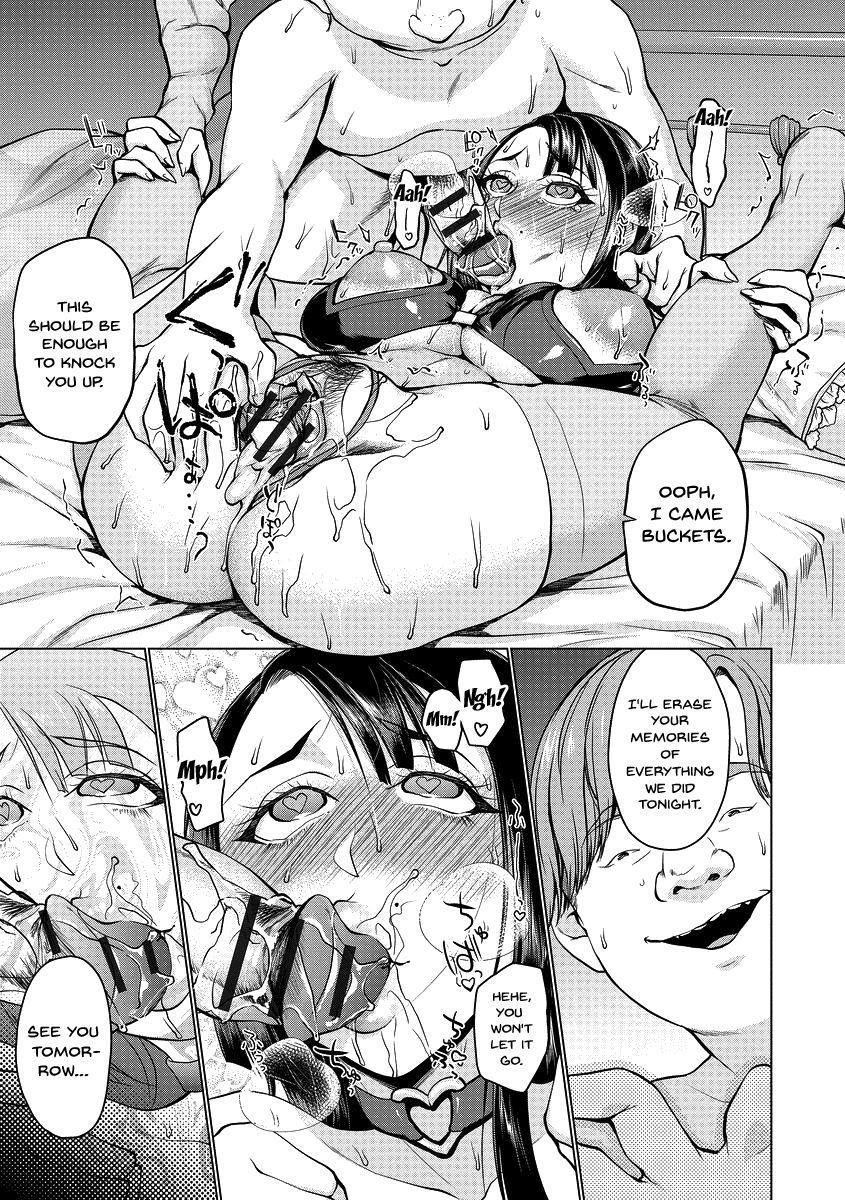 Saimin Kyousei Love Love Tanetsuke | Hypno Coerced Love Mating Ch.1-3 17