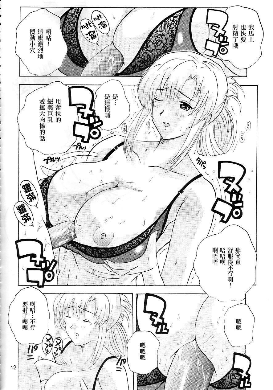 Kaleido Star Sugoi Usui Sora no Hon 10