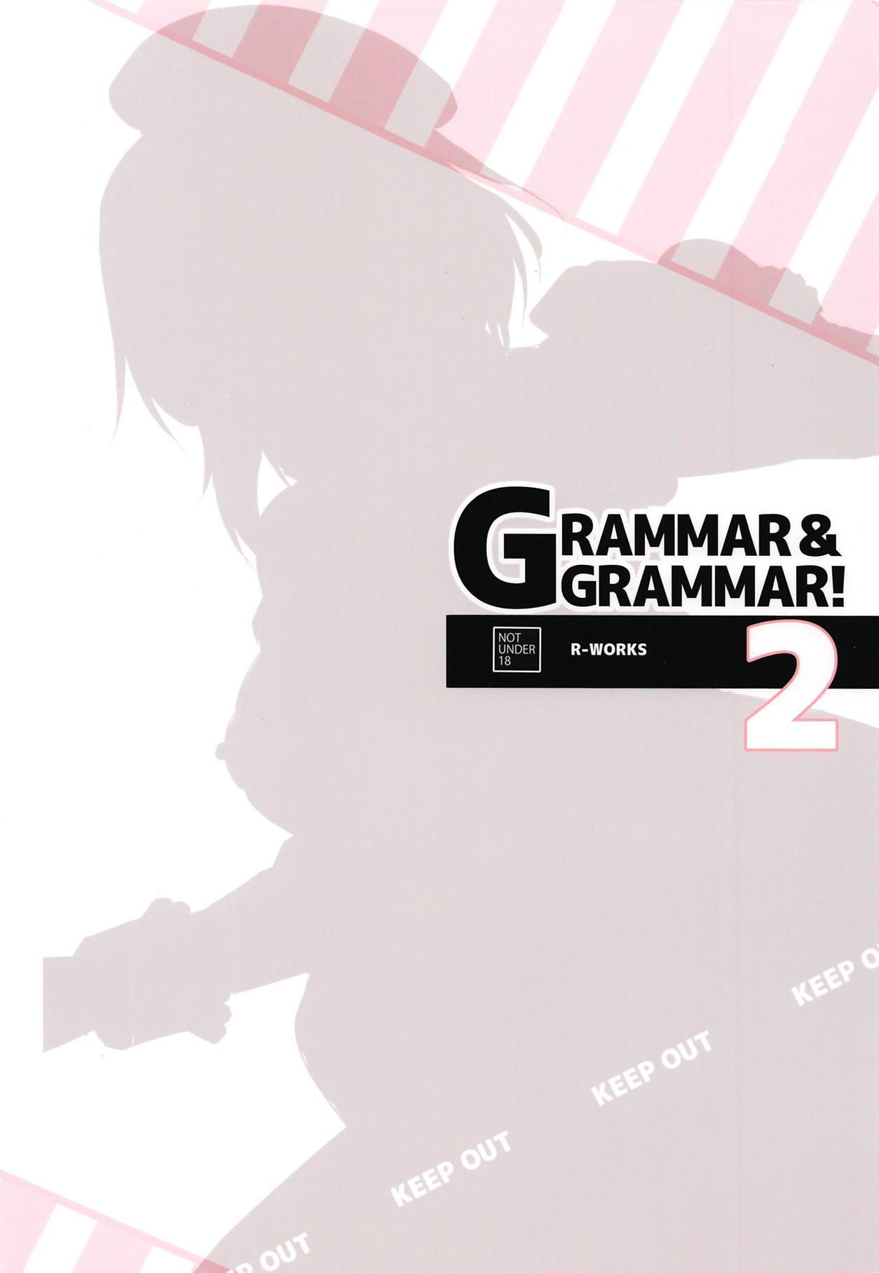GRAMMAR&GRAMMAR! 2 25