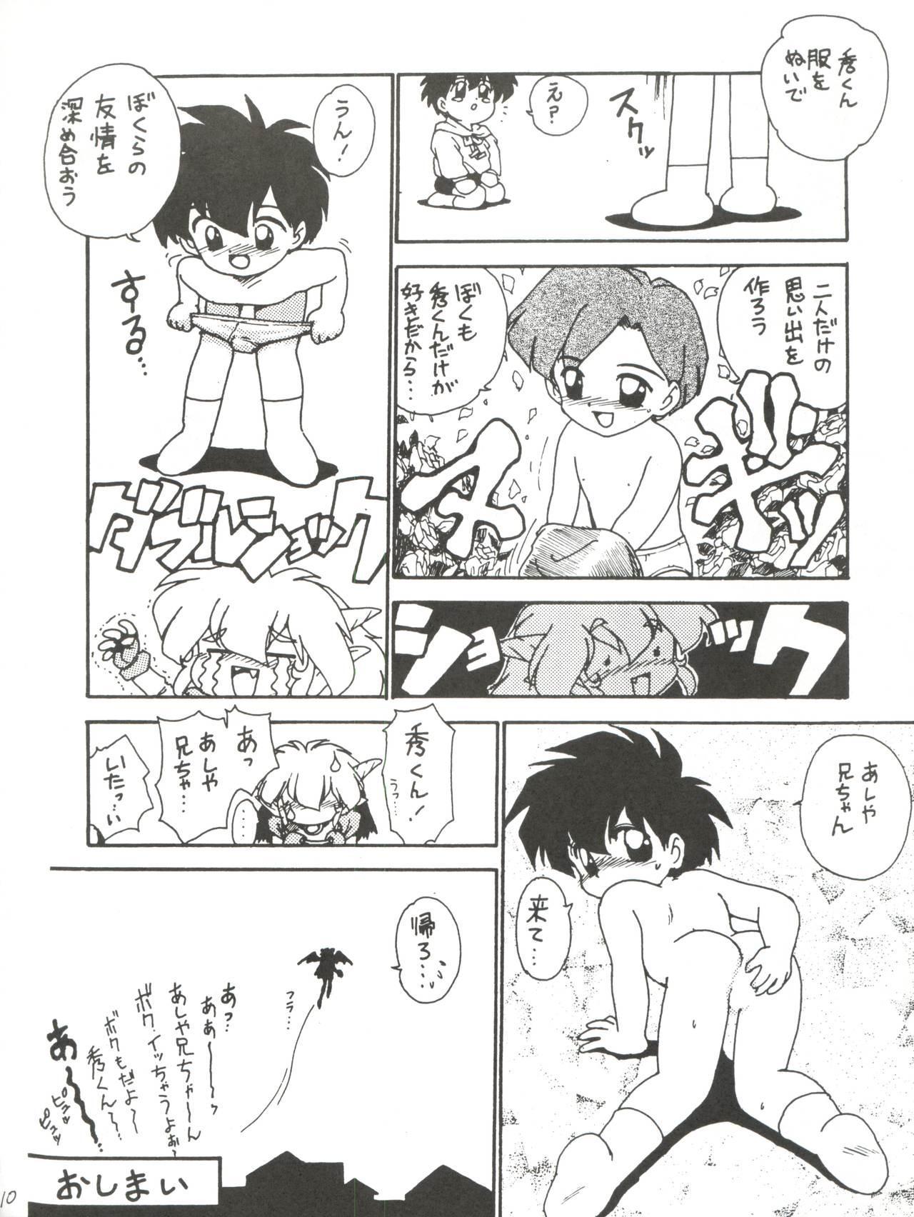 Otomodachi 9
