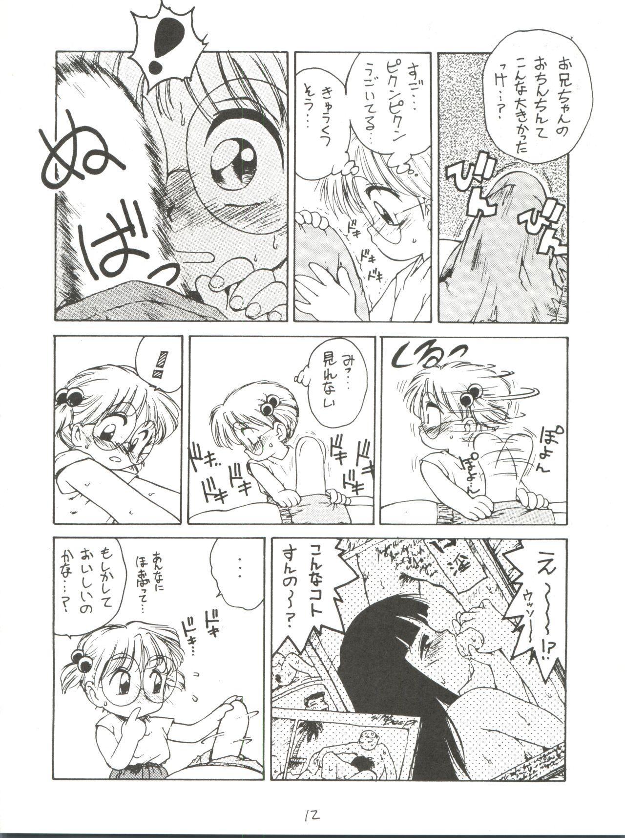 Otomodachi 11