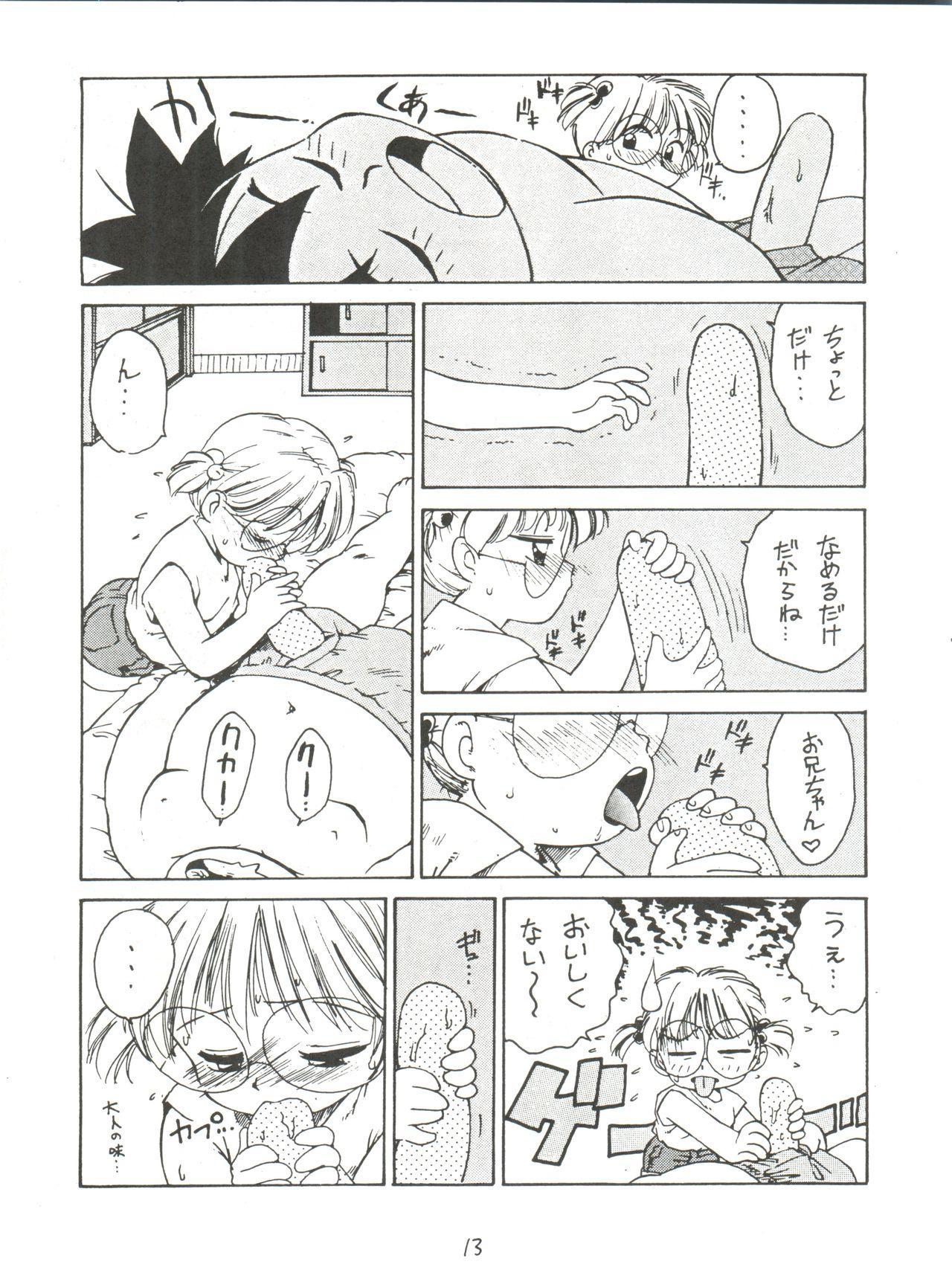 Otomodachi 12