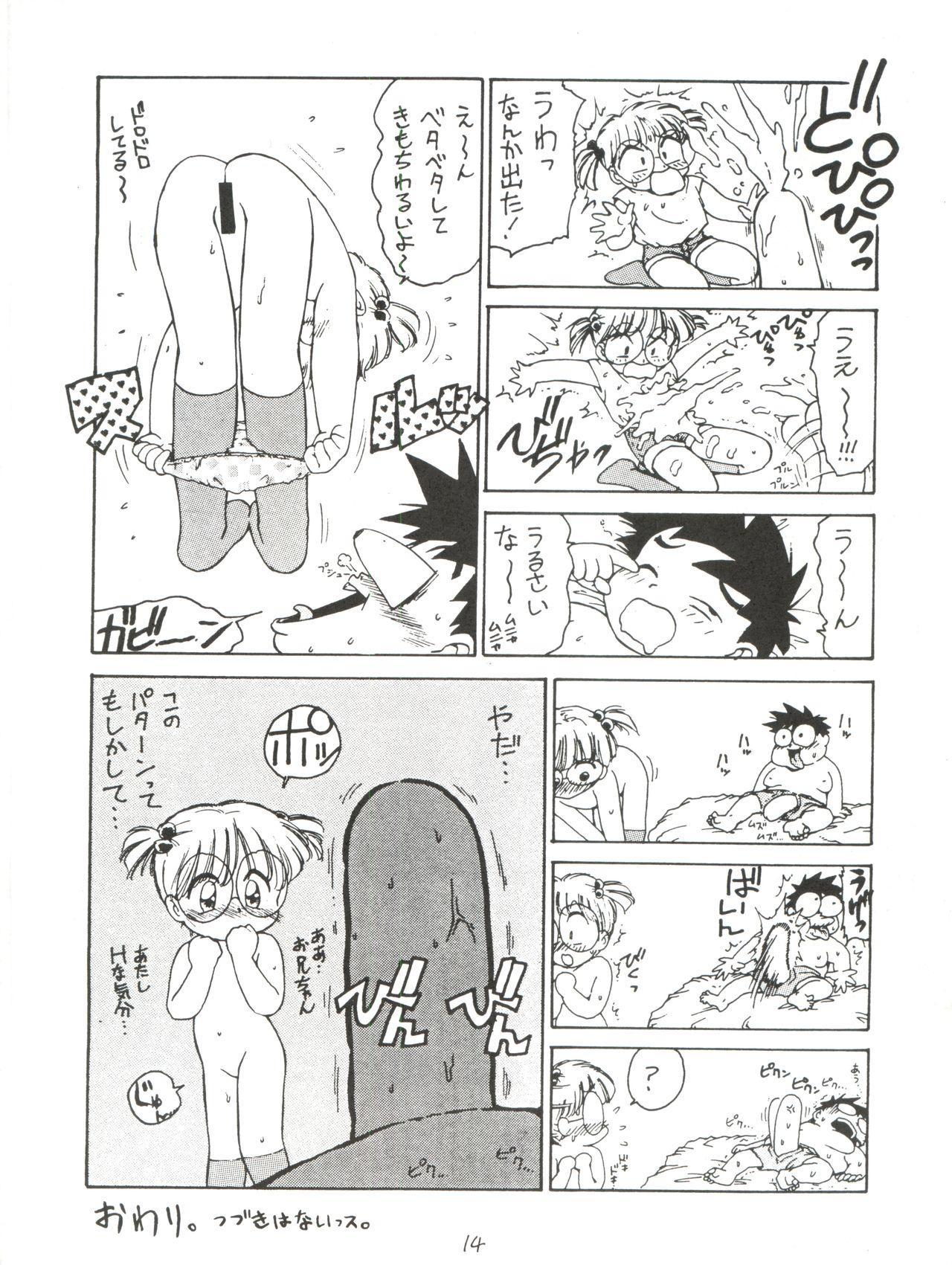 Otomodachi 13