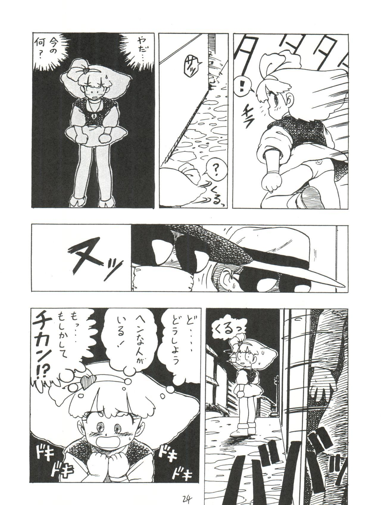 Otomodachi 23